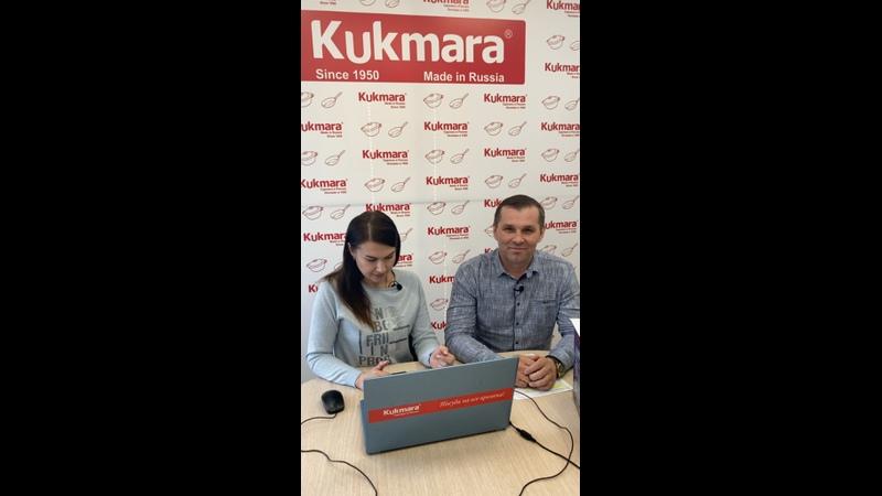 Розыгрыш Kukmara совместно с 12 стульев👌🏻