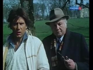 Расследования комиссара Мегрэ (серия 45, часть 1) (Les enquêtes du commissaire Maigret, 1980), режиссер Жан-Поль Сасси