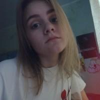 Фотография профиля Ани Просвиряковой ВКонтакте