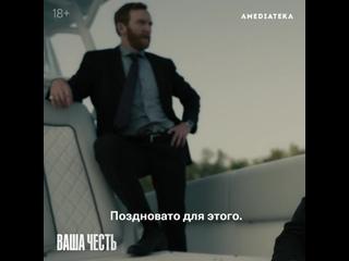 """Брайан Крэнстон в сериале """"Ваша честь"""""""