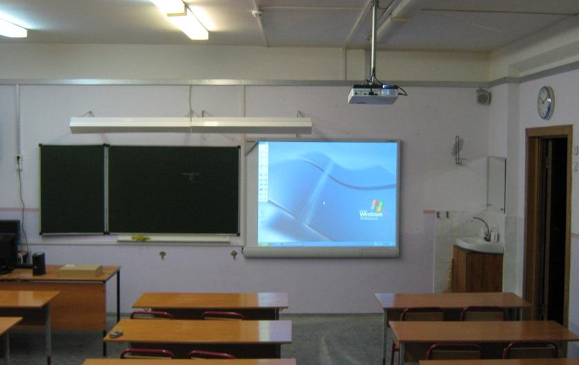 Мультимедийное оборудование для школы