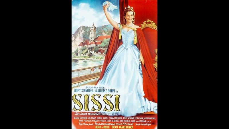 Сисси трилогия 1955 1957 Австрия