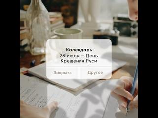 """ЧПОУ """"Московский городской открытый колледж"""" kullanıcısından video"""