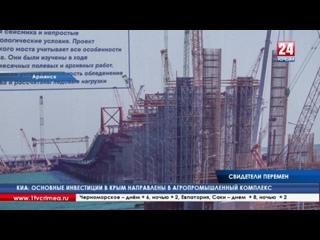 Видимые перемены: к четвертой годовщине воссоединения Крыма с Россией в Армянске открылась тематическая фотовыставка