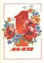 Степыкина Ирина   Москва   33