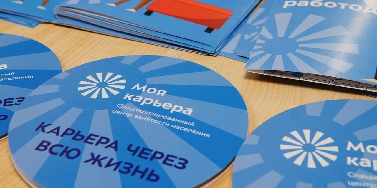 Жители Нижегородского примут участие в онлайн-марафоне по поиску работы. Фото: Д.Гришкин. mos.ru
