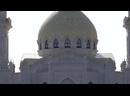 Булгар Ак Мечэт/Белая Мечеть