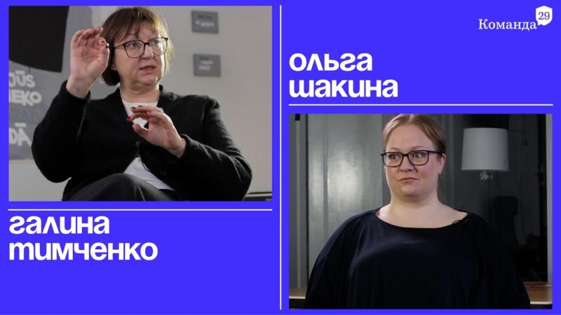 Личный персональный ад Галина Тимченко о том как теперь работает Meduza