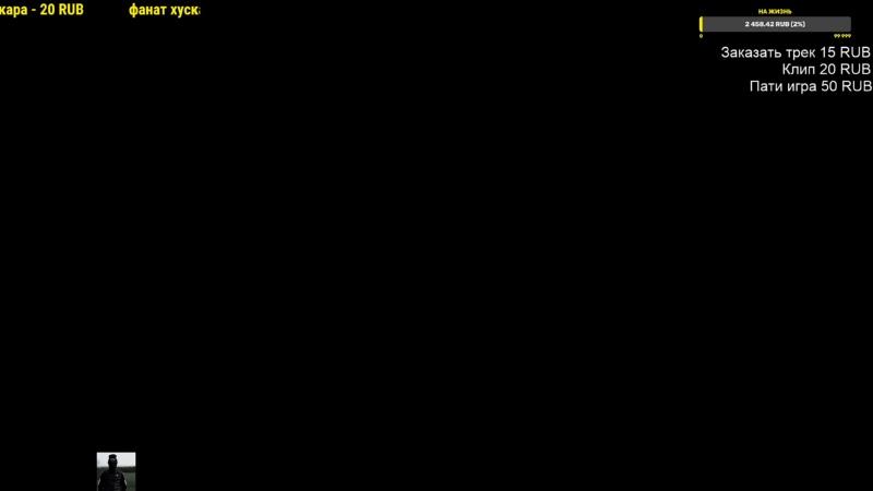 Прямой эфир | DOTA 2 | Отдыхаем на заказах(режем раков) | 7ooo- main | Заказать БустКалибровку vk.commussivlone | Ск