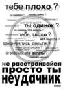 Персональный фотоальбом Кирилла Рачева