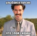 Фотоальбом Антона Мыльникова
