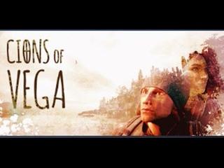 Cions of Vega Full Game All Enda HD PC 2021