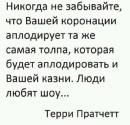 Савельева Татьяна | Кудымкар | 7