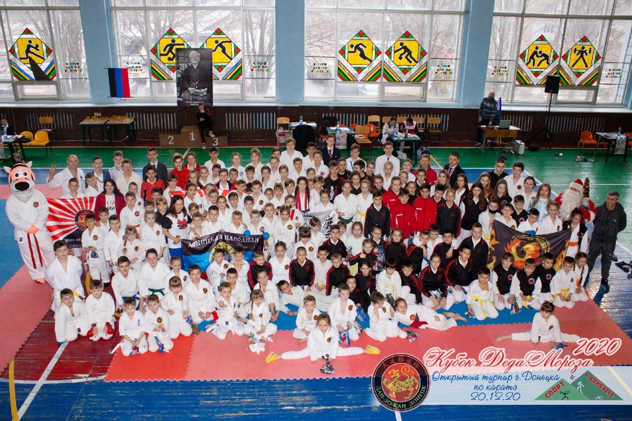 В Донецке состоялся турнир по каратэ «Кубок Деда Мороза»