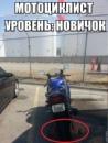Персональный фотоальбом Руслана Гумерова