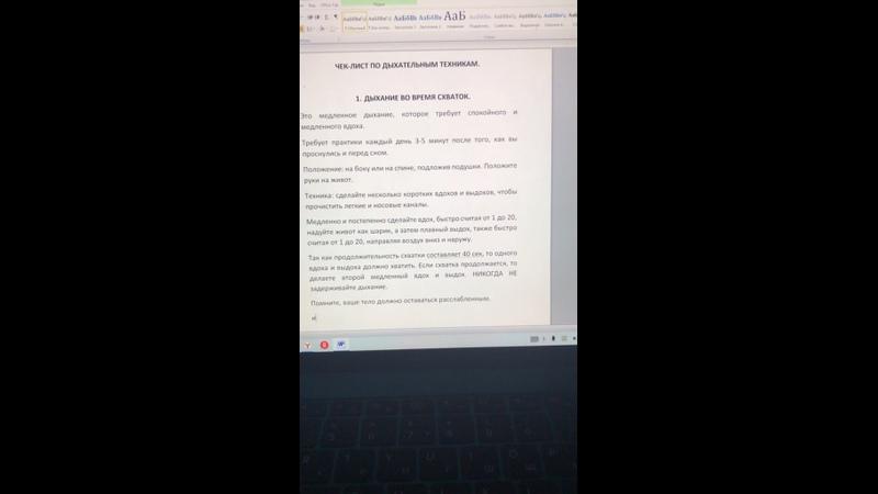 Видео от Анны Некрасовой