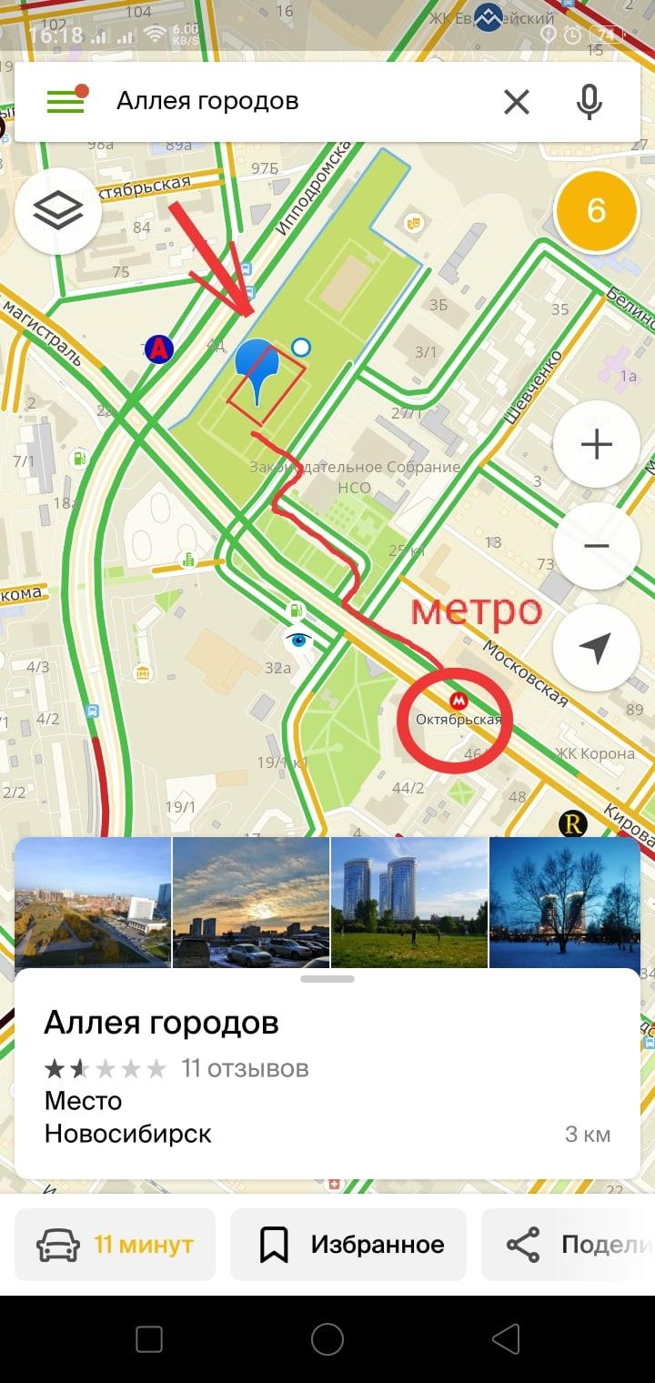 Обзор событий в мире килы (21.01.21 — 27.01.21), изображение №13