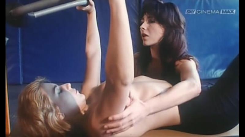 Запах страсти La strana voglia 1991