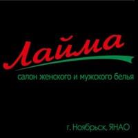 Отзывы о Экскурсия по г. Ноябрьск (Россия, Ямало-Ненецкий ... | 200x200