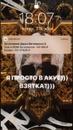 Лол Никита | Москва | 5