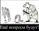Фотоальбом Анны Карениной