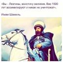 Фотоальбом Мурада Велибекова