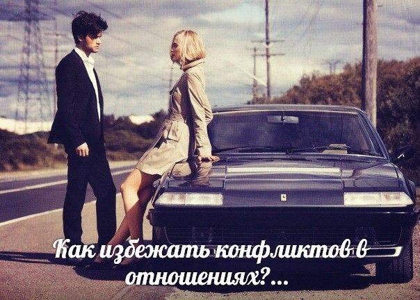 –Дорогая, ты помыла мне ботинки?