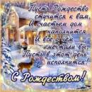 Масленникова Юлия | Рославль | 32