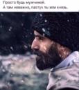 Личный фотоальбом Святослава Барбарука