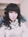 Алена Созонова
