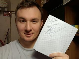 Сигны и автографы победителей 26.03.16