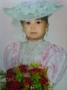 Личный фотоальбом Марии Емельяновой