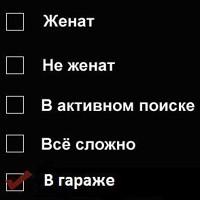 ЛёхаФёдоров