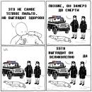 Углов Сергей | Калининград | 29