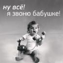 Фотоальбом Эли Харисовой