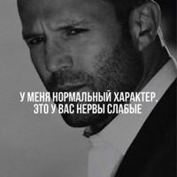 Фотография Sanat Yusupov