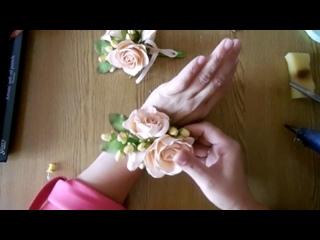 Бутоньерка для невесты, сборка 6 часть мастер класса