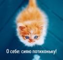 Даша Иванова фотография #26