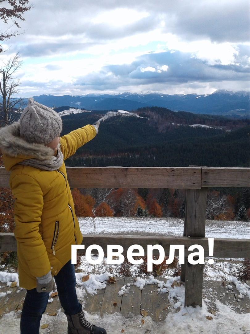 Elіna Konvalyuk, Hotin - photo №3