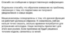 Столяров Алексей |  | 14