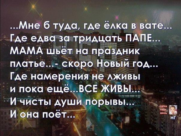 фото из альбома Анастасии Шаровой №6