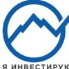 Проект Я инвестирую в Кыргызстан