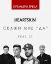 Шакиров Руслан | Томск | 3