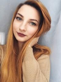Юлия Роговая-Сердюкова фото №24