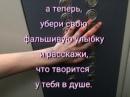Персональный фотоальбом Светланы Чукиной