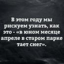 Егор Гончаров фотография #12