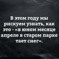 Егор Гончаров фото №12