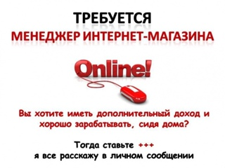 Заработать онлайн мамадыш веб девушка модель манхва