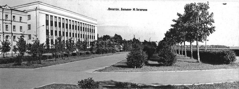 Борьба газет за космос или как придумали название бульвару Гагарина, изображение №3