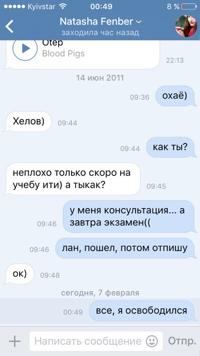 Satana Чертовский фото №5